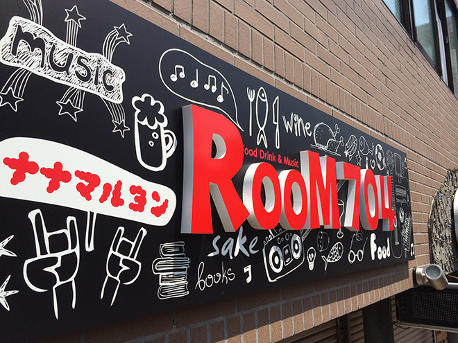 room704看板 (3)