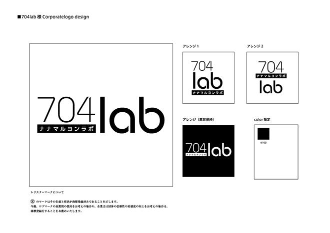 704lab-logo