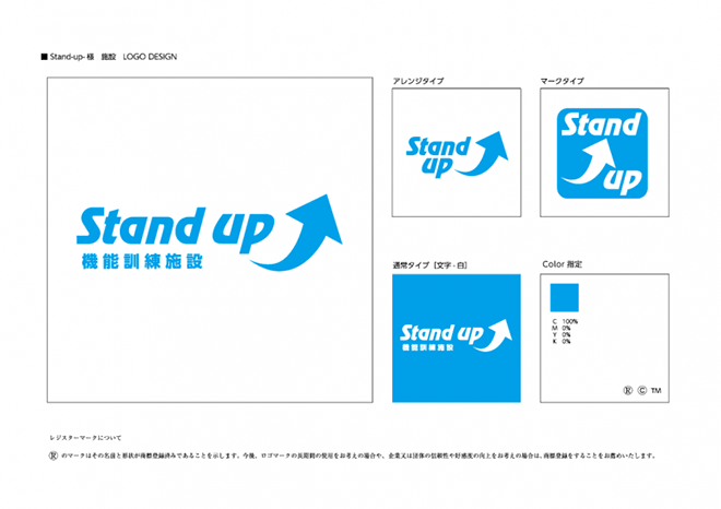 Stand-up-logo-770x544