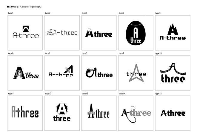 A-three-ロゴ1
