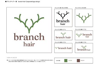 branch hair logo