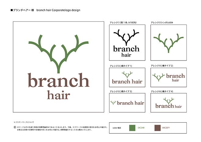 branch hair logo