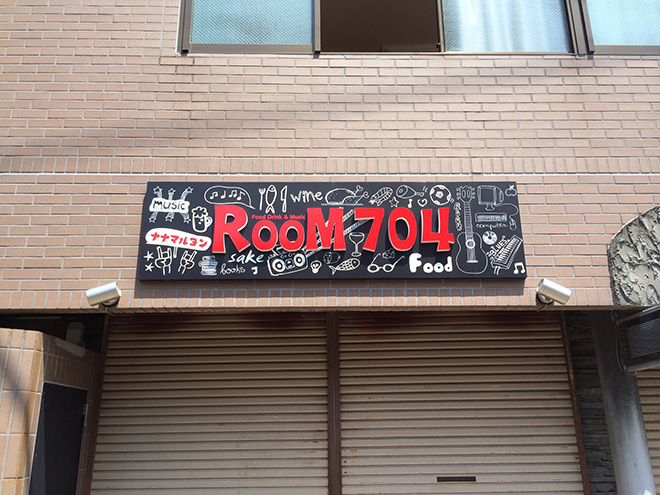 room704看板 (2)