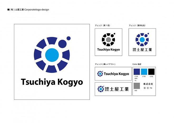 logo-7-770x544