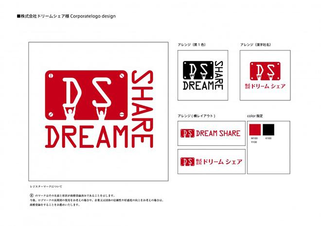 logo-8-770x544