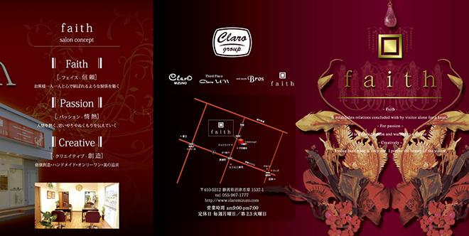 menu_omote2009