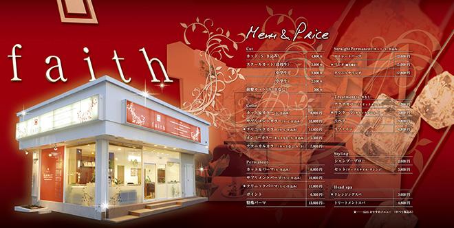 menu_ura-out