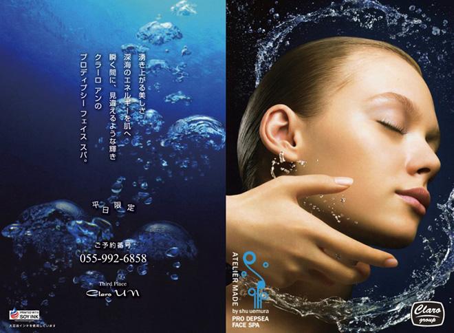 pamphlet-5-1-770x565