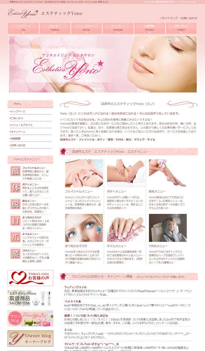 web-vol-13-770x1314