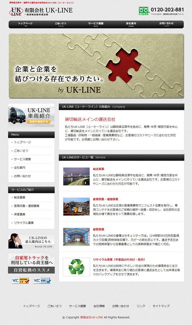 web-vol-15-770x1298