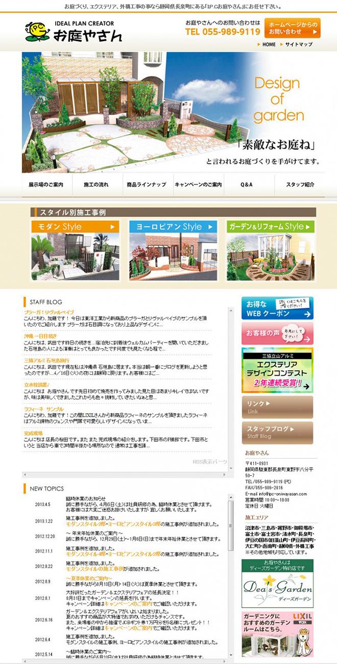 web-vol-7-770x1513