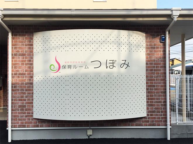 S__14950417