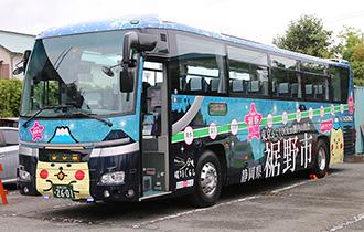 bus330-210